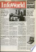 28 апр 1986