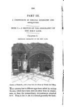 Стр. 218