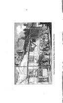 Стр. 242