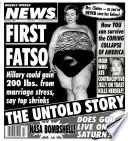 10 мар 1998