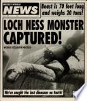 7 апр 1992