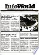 27 окт 1980