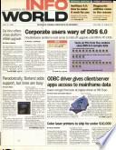 3 май 1993