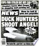 4 фев 2003