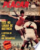 4 дек 1970