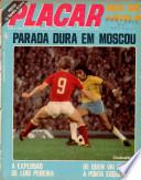 29 июн 1973