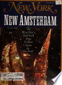 23 мар 1992