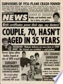 31 янв 1989