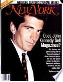 7 авг 1995