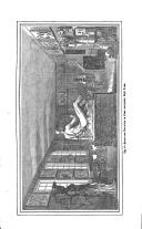 Стр. 795