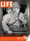16 авг 1943