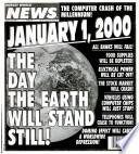 18 авг 1998