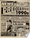 5 дек 1989