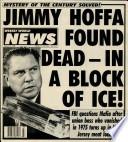 15 авг 1995