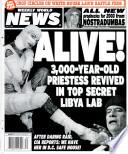 29 июл 2003