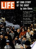 9 мар 1962
