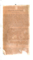 Стр. 304