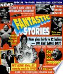май 1993