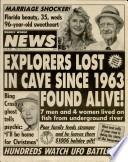 26 дек 1989
