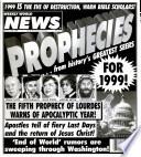 26 янв 1999