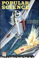 фев 1943