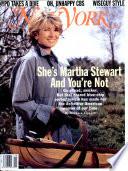 15 май 1995