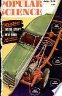 июл 1948
