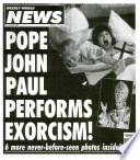 26 окт 1993