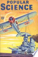 июл 1940