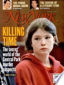 16 июн 1997