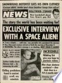 24 янв 1989