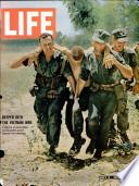 2 июл 1965
