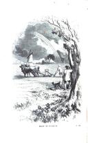 Стр. 192