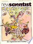 5 фев 1981