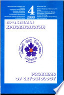 2000 - Том 4