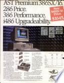 17 июн 1991