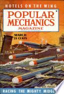 мар 1939