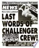 5 фев 1991