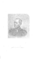 Стр. 344