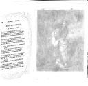 Стр. 134