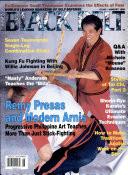 авг 1998