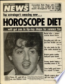 26 май 1981