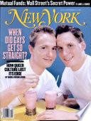 30 сен 1996