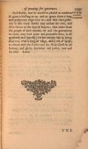 Стр. 1341