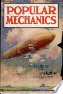 мар 1912