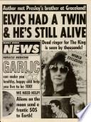 13 дек 1988