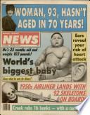 14 ноя 1989