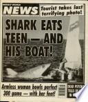 12 янв 1993