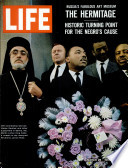 26 мар 1965