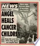 4 май 1993